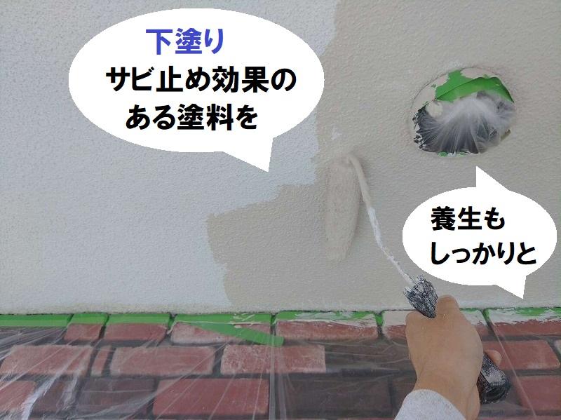 堺市付帯塗装軒天の工程 下塗り