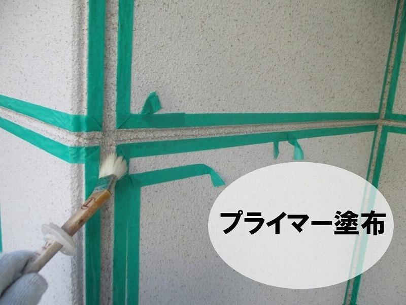 コーキング工事準備のプライマー塗布