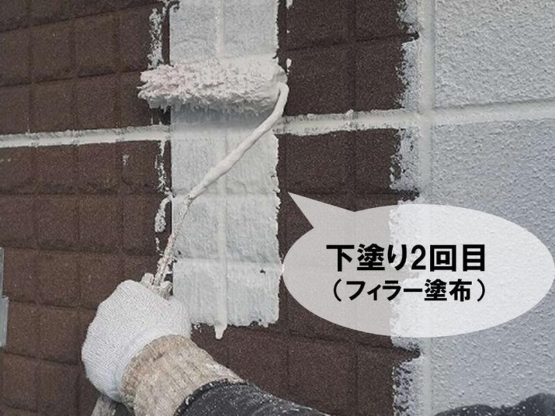 外壁の下塗り2回目(フィラー)