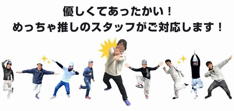 南大阪ペイントセンターの個性豊かなスタッフたち